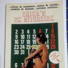 Libros: CHICAS`S EN SITUACION - J LIZAR . EDICION 1978 . Lote 68589121