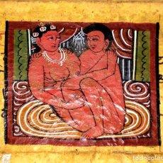 Libros: KAMA-SUTRA. PINTURA Y MANUSCRITO SOBRE PAPEL. INDIA. PRINCIPIO SIGLO XX. Lote 111234019