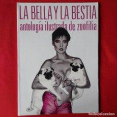 Libros: LA BELLA Y LA BESTIA. ANTOLOGÍA ILUSTRADA DE ZOOFILIA. ANTALBE 1987. Lote 139716174