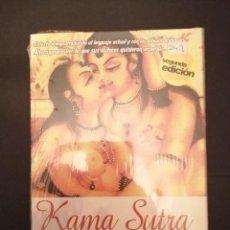Libros: LIBRO PRECINTADO A ESTRENAR KAMA SUTRA. Lote 231905430
