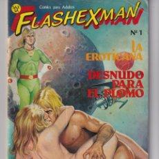 Libros: CÓMICS PARA ADULTOS TITULO FLASHEXMAN Nº 1 EDITO 1986. Lote 237942190