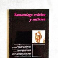 Libros: SAMANIEGO ERÓTICO Y SATÍRICO - NUEVO. Lote 242179210