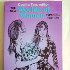 Libros: WORLDS OF WOMEN - LITERATURA ERÓTICA PARA MUJERES ESCRITA POR MUJERES - NUEVO. Lote 242183000