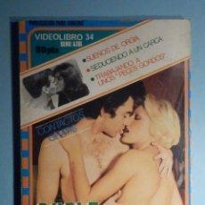 Libros: RELATOS ERÓTICOS - VIDEOLIBRO SERIE AZUL - NÚMERO - Nº 34 - DUELO ENTRE SEMENTALES - NAPINT 1979. Lote 243288730
