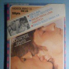Libros: RELATOS ERÓTICOS - VIDEOLIBRO 33 SERIE AZUL - GRUESA, CALIENTE Y DELICIOSA - NAPINT 1978. Lote 243403445