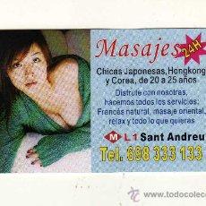 Otros: TARJETA PUBLICITARIA DE MASAJES · ASIÁTICAS EN BARCELONA. Lote 31088724