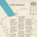 Otros: HINO GALEGO. TEXTO DEL HIMNO EN GALLEGO, 23X18 CM, EDITADO POR LA CAJA DE AFORROS DE SANTIAGO. Lote 56837661