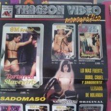 Otros: CATÁLOGO DE PELICULAS PORNO THAGSON VIDEO N 5 --REFM1E4. Lote 58371605