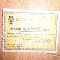 Autres: ORFEON DE ALICANTE ACCION 5 PTS SALUDO A FRANCO 1939. Lote 58533878