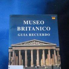 Otros: LIBRETO-MUSEO BRITÁNICO-GUÍA RECUERDO-BUEN ESTADO-VER FOTOS.. Lote 77560205