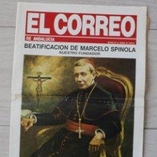 Otros: SUPLEMENTO PERIODICO EL CORREO DE ANDALUCIA 1987: BEATIFICACION MARCELO SPINOLA - PAPA JUAN PABLO II. Lote 82868980