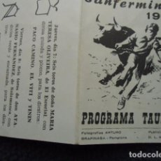 Otros: PROGRAMA TAURINO. SAN FERMIN 1966. Lote 87051404