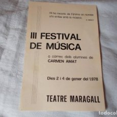 Otros: III FESTIVAL DE MÚSICA CARMEN AMAT 1978. Lote 90505005