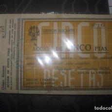 Otros: TALONARIO ACCION 5 PTS ORFEON ALICANTE AÑO VICTORIA SAN NICOLAS DE BARI ( UNIDAD. ). Lote 95853003