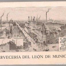 Otros: PROPAGANDA CERVECERIA DEL LEON DE MUNICH HOJA DOBLE 10,5X 14,5 CM. Lote 97793767