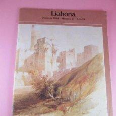 Otros: LIBRETO-LIAHONA-JUNIO 1983-Nº6-PUBLICACIÓN IGLESIA JESUCRISTO DE LOS ÚLTIMOS DÍAS.-PERFECTO.. Lote 98723607