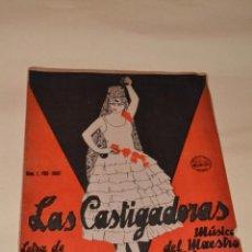 Otros: PARTITURA DE LAS CASTIGADORAS. Lote 111740059