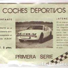Otros: SOBRE SORPRESA COCHES DEPORTIVOS, SIN ABRIR-IMPORTANTE LEER DESCRIPCION Y ENVIOS. Lote 122883763