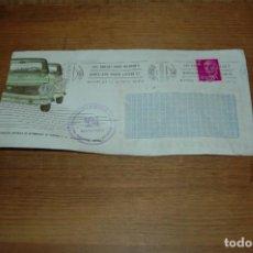 Otros: SOBRE FABRICA SEAT VALLADOLID CON CUÑO Y FRANQUEO AÑO 70 VER FOTOS . Lote 123090307