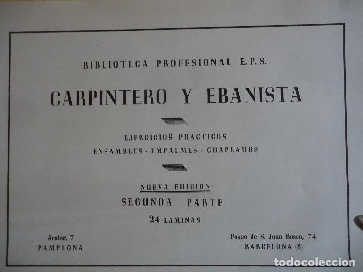 Otros: Escuelas Profesionales Salesianas. Curso de Carpintero y Ebanista, 2ª parte - Foto 6 - 123570855