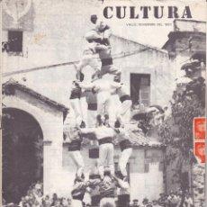 Otros: CULTURA VALLS TARRAGONA 1980 Nº 394 . Lote 129342895