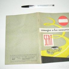 Otros: SEAT AUTOMOVILES.CONSEJOS A LOS USUARIOS.AÑO 1971. Lote 130887152