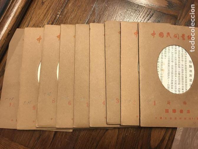 Otros: 10 Máscaras chinas troqueladas, años 50 - Foto 4 - 133627030