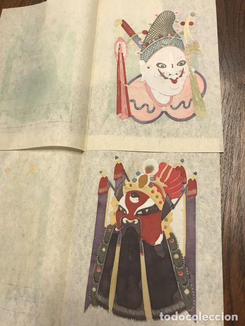 Otros: 10 Máscaras chinas troqueladas, años 50 - Foto 2 - 133627030