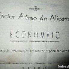 Otros: AVIACION SECTOR AEREO DE ALICANTE ANTIGUO CATALOGO ECONOMATO PRODICTOS BEVIDAS COMIDA. Lote 134643726
