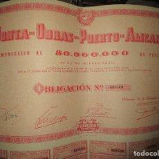 Otros: LOTE DE 20 PLIEGOS COMPLETOS ACCIONES U OBLIGACIONES 8.000.000 PTAS PUERTO ALICANTE 1955 Y 1956. Lote 142834042