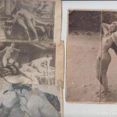 Otros: LOTE 4 ANTIGUAS FOTOGRAFIAS ERÓTICAS, PORNOGRÁFICAS. Lote 142876462