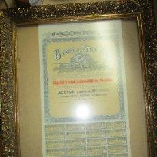 Otros: ACCIONES ULTIMO PLIEGO GRANDE BANCO DE ELDA ALICANTE 1933 CAPITAL 3.000.000 PESETAS SERIE A. Lote 145313836