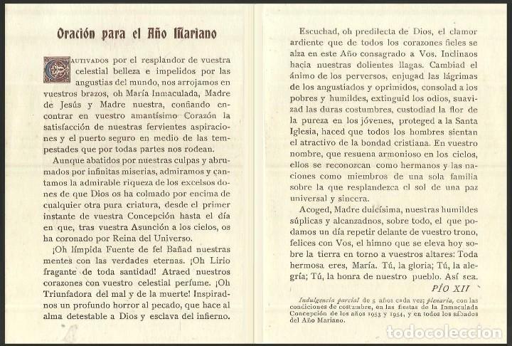 Otros: ADORACION NOCTURNA PONTEVEDRA. AÑO 1954. CENTENARIO. ESTAMPA. TARJETA. MARIA INMACULADA. - Foto 2 - 148030098