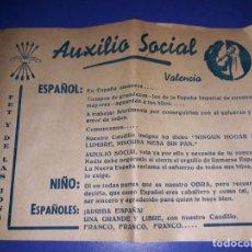Otros: AUXILIO SOCIAL VALENCIA FET Y DE LAS JONS. Lote 231970320