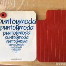 Otros: PUNTO Y MODA FICHAS COLECCIONABLES. VOLUMEN 2. PUNTOS.. Lote 236993870