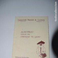 Otros: INVITACION A UNA COMIDA DEL CAMPEONATO NACIONAL DE COCTELERIA DE 1978. Lote 162418026