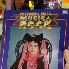 Otros: HISTORIA DEL ROCK N 88 PORTADA DE REVISTA. Lote 173529233