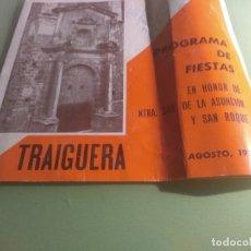 Otros: ANTIGUO PROGRAMA FIESTAS TRAIGUERA 1976. Lote 177830523
