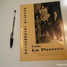 Otros: FALLA FALLAS DE VALENCIA BOLETIN INFORMATIVO FALLA LA PARRETA 1970. Lote 178633046