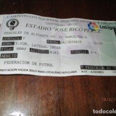 Otros: ENTRADA GRATUITA FUTBOL LIGA CAMPO JOSE RICO PEREZ ALICANTE B F C BARCELONA B 2019. Lote 178741045