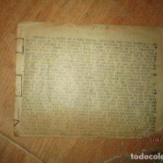 Otros: MURCIA OBRA DE CARLOS HERRERO MUÑOZ REPRESALIADO X FRANQUISMO NARRACION INEDITA SOBRE GUERRA CIVIL. Lote 184790997