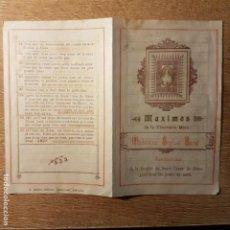 Otros: DIPTICO FRANCES DE MAGDALENA SOFÍA BARAT, SAGRADO CORAZÓN. CON PEQUEÑA ALBÚMINA. Lote 190615848