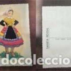 Otros: TARJETA FELICITACIÓN. Lote 192746903