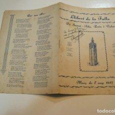 Otros: FALLA FALLAS DE VALENCIA LLIBRET FALLA PERIS Y VALERO 1957. Lote 196396245