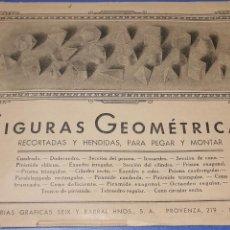 Otros: FIGURAS GEOMÉTRICAS RECORTADAS Y HENDIDAS PARA PEGAR Y MONTAR. Lote 235558170