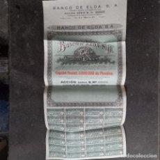Otros: 1935 ACCIONES ULTIMO PLIEGO GRANDE BANCO DE ELDA ALICANTE 1933 CAPITAL 3.000.000 PESETAS SERIE A. Lote 268788024