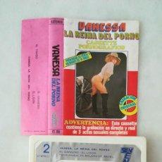 Otros: CASSETTE EROTICO VANESSA LA REINA DEL PORNO. 1980. Lote 268875414