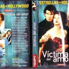 Peliculas: UXD VICTIMA DEL AMOR DVD THRILLER EROTICO TRIANGULO AMOROSO PIERCE BROSNAN JERRY LONDON MADSEN. Lote 27078463