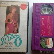 Peliculas: EL ULTIMO O -X- VHS EDICIÓN CINTA VIOLETA. Lote 50570624