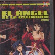 Peliculas: VHS ANIME X - EL ANGEL DE LA OSCURIDAD VOLUMEN 3 -------(REF M1 E1). Lote 54699441
